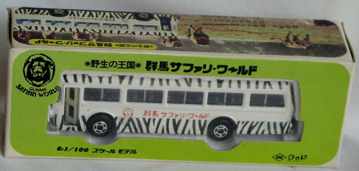 100 - ASC Bus Gunma Safari World White black stripes